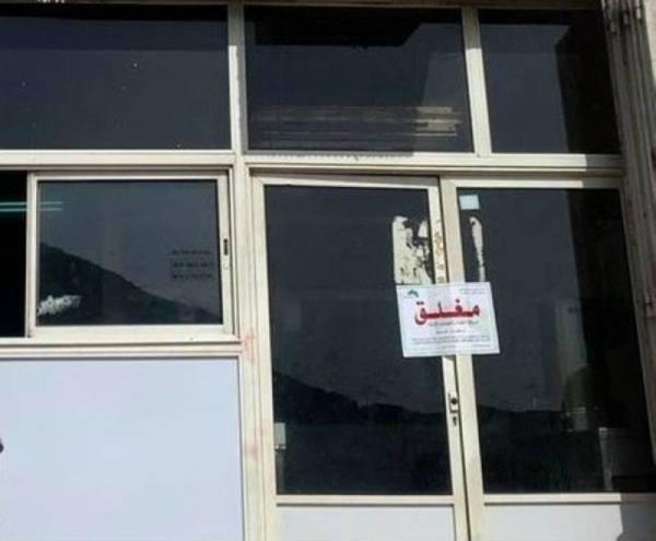مكة المكرمة : أغلاق 5 منشآت غذائية في العمرة