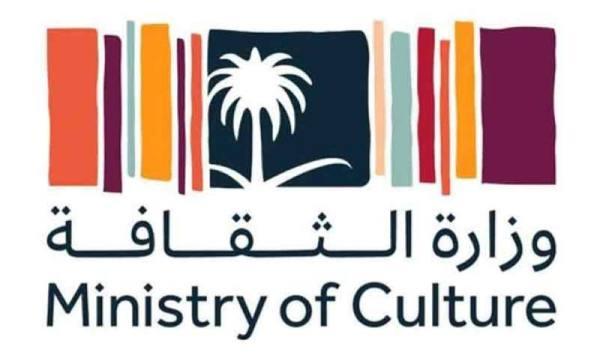 وزارة الثقافة تطلق أول منصة إلكترونية لتعليم الخط العربي والزخرفة الإسلامية
