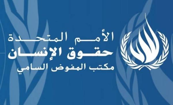 حقوق الإنسان تدعو لرفع العقوبات عن السودان لمساعدته في مواجهة كورونا
