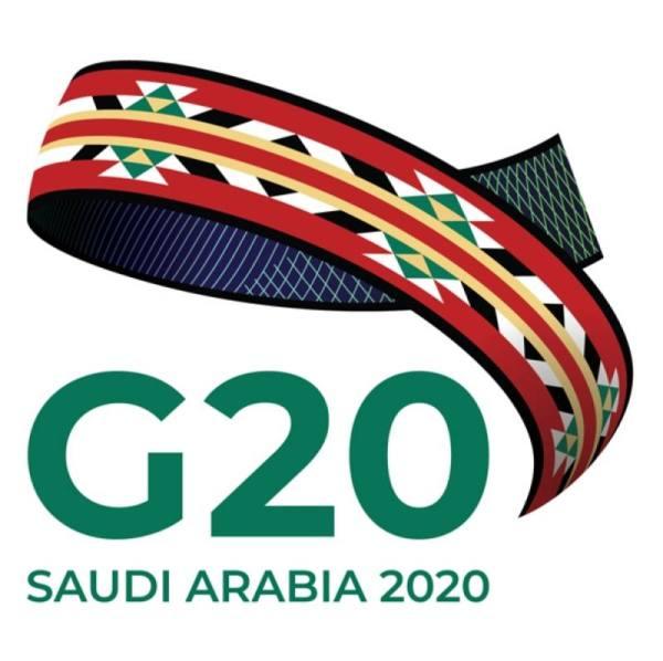 مجموعة العشرين تطلق هاكثون للتسارع التقني