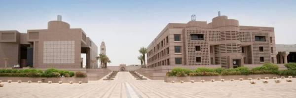 جامعة الملك عبدالعزيز تُعلن عن وظيفة محاضر لقسم علم النفس