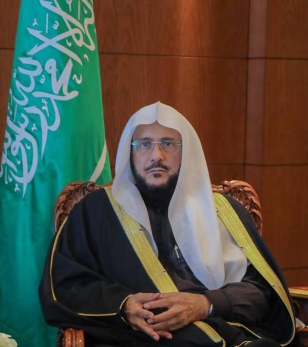 الشؤون الإسلامية تطلق مبادرة