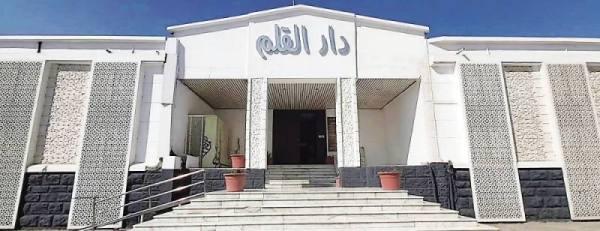 مركز محمد بن سلمان منارة للخط العربي ومنصة للمواهب