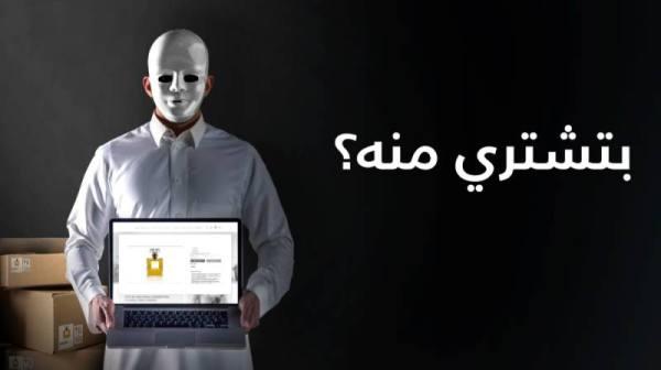 الشورى يبحث مع وزير التجارة أثر كورونا على الغش التجاري والأسعار