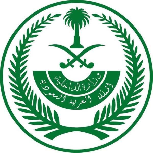 الداخلية: منع التجول الكامل من 30 رمضان وحتى 4 شوال