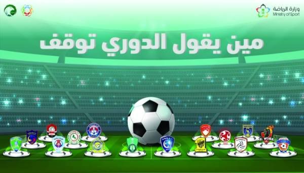 وزير الرياضة : مشاركة الأندية في «دوري جود» تأكيد ريادة وطننا في عمل الخير
