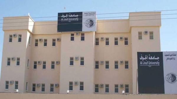 جامعة الجوف تعلن نتائج الطلاب وتتيح استلام وثائق التخرج إلكترونياً