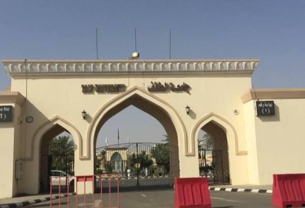 جامعة الطائف تعلن خطة عودة العمل وآليته في جميع مقراتها