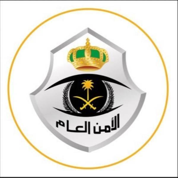 الأمن العام يعتمد آلية جديدة لاستقبال المستفيدين والمراجعين لمراكز الشرط وإدارات المرور