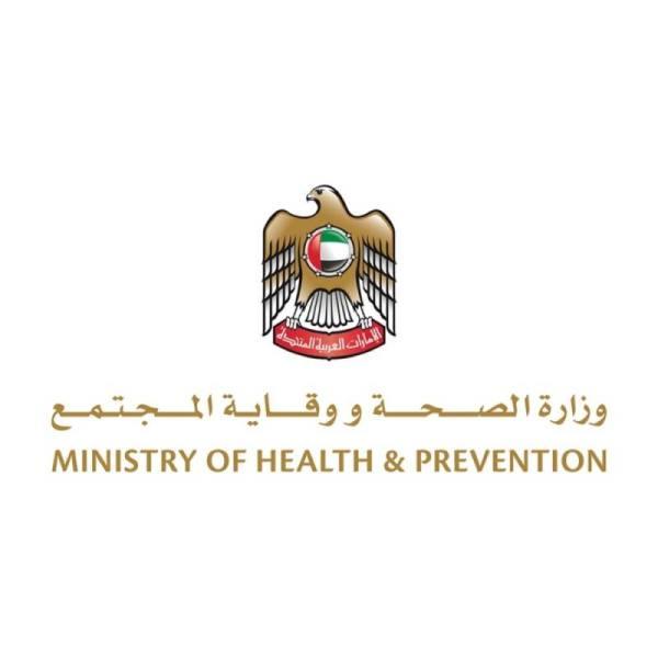 الإمارات: 635 إصابة جديدة بكورونا.. وحالتي وفاة
