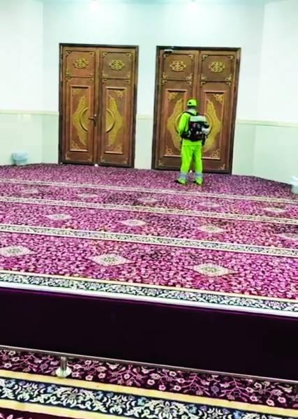 أعمال تعقيم المساجد في مكة المكرمة