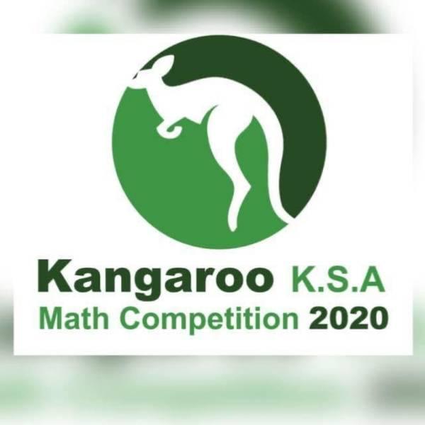 تعليم الطائف يحصد 37 ميدالية بمسابقة الكانجارو على مستوى المملكة