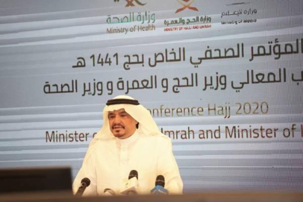 إشادة عالمية واسعة بقرار المملكة إقامة حج هذا العام بعدد محدود وإجراءات احترازية عالية