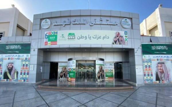 مستشفى الملك فهد بالمدينة يدشّن العيادات الافتراضية