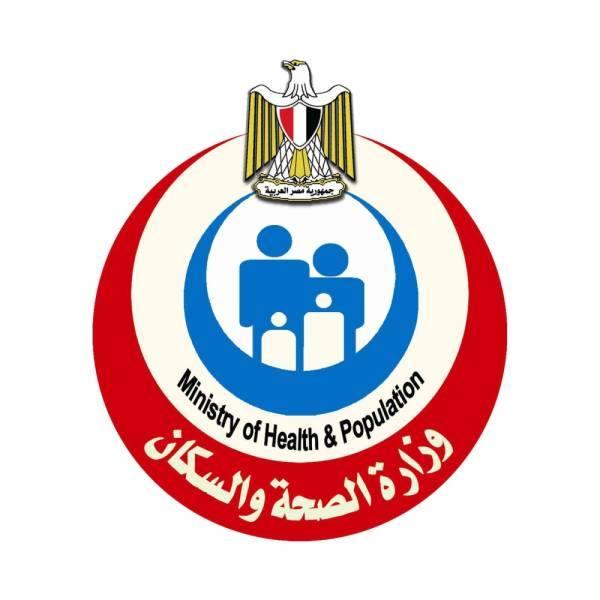 مصر: 969 إصابة جديدة بكورونا و 79 حالة وفاة