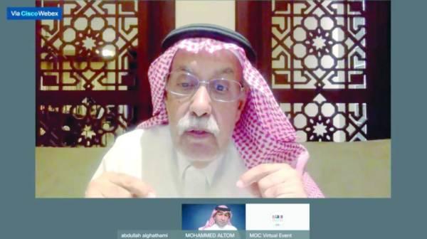 د. عبدالله الغذامي يتحدث في اللقاء الافتراضي
