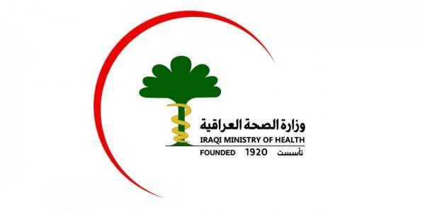 العراق: 2848 إصابات جديدة بكورونا و78 حالة وفاة