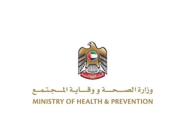 الإمارات : 473 إصابة جديدة بفيروس كورونا وحالتي وفاة