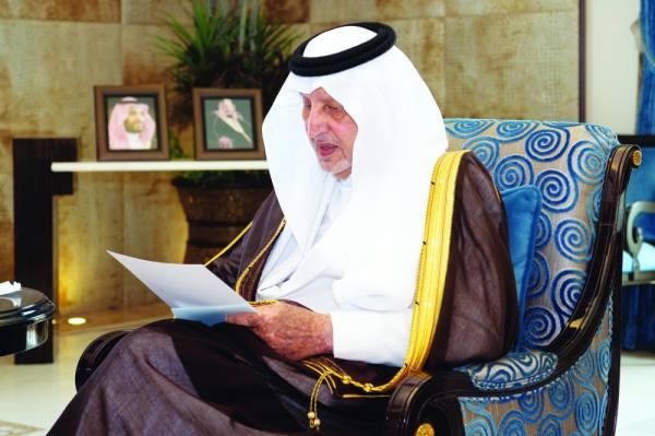 أمير مكة خلال الاستقبال