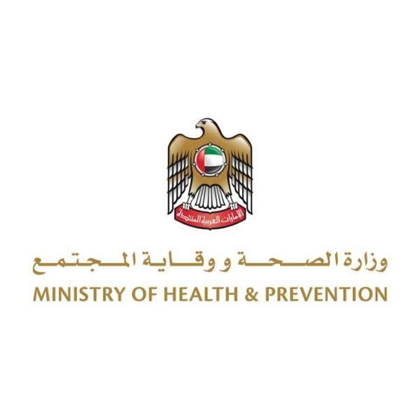 الإمارات: 275 إصابة جديدة بفيروس كورونا