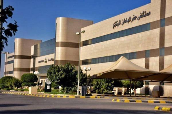 مستشفى حفر الباطن المركزي