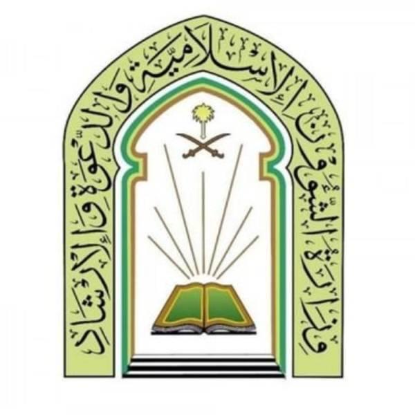 1200 شخصية إسلامية بالعالم يؤيدون قرار المملكة بشأن حج هذا العام