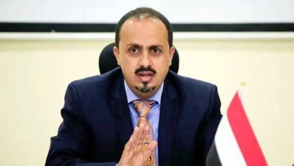 الحكومة اليمنية تتهم قطر بالابتزاز السياسي وتفكيك الجبهة الوطنية