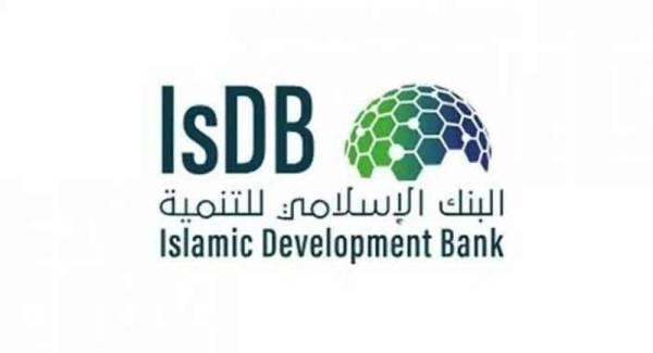 البنك الإسلامي للتنمية يصدر صكوكا بحجم 33 مليار دولار