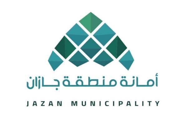 أمانة جازان تصادر 4755 كجم من المواد الغذائية الفاسدة وترصد 18 مخالفة