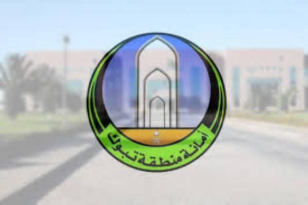 إنذار ومخالفة 746 منشأة بتبوك ورفع 11 ألف طن نفايات خلال العيد