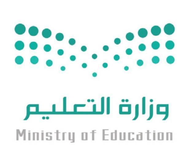 «التعليم»: تحديث بيانات مستحقي الترقية للمرتبة 13 فما دون