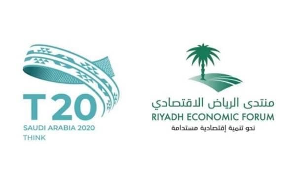منتدى الرياض الاقتصادي يستهل تحضيراته لـ T20 بتسع ندوات