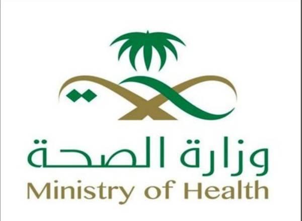 أكثر من 16,000 مستفيد من خدمات عيادات تطمن في جدة
