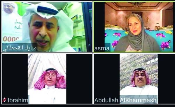 المشاركون في اللقاء الافتراضي