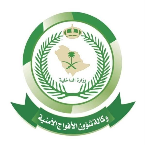 القبض على مخالفَين لأمن الحدود حاولا تهريب حشيش بجازان