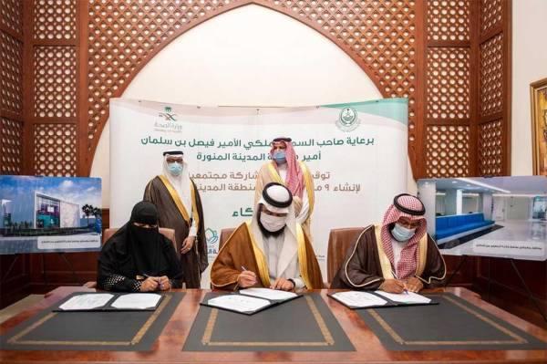 أمير المدينة المنورة يشهد توقيع اتفاقية شراكة بين الشؤون الصحية وجمعية تكافل