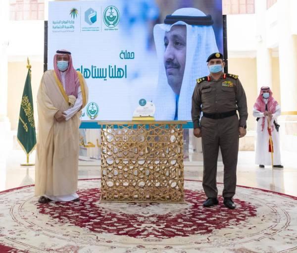 أمير الباحة يكرّم الجهات الحكومية والأهلية في حملة