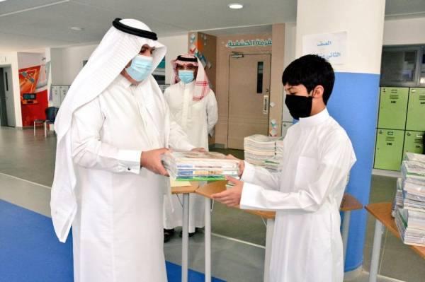 تعليم الرياض: توزيع المقررات الدراسية على مليون طالب وطالبة