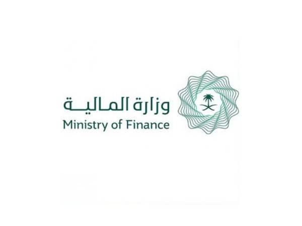 المالية تعلن إقفال طرح شهر أغسطس من برنامج صكوك المملكة المحلية بالريال السعودي