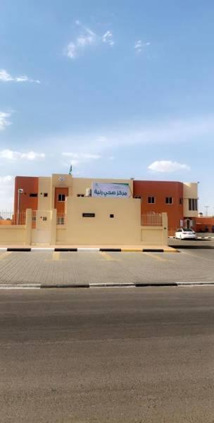 صحة الطائف : تشغيل مركز صحي رنية 16 ساعة يومياً
