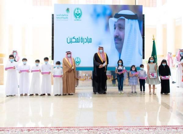 أمير الباحة يدشن مبادرة