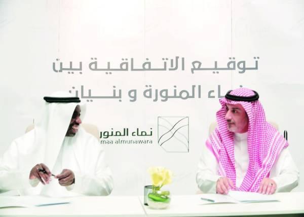 أثناء التوقيع