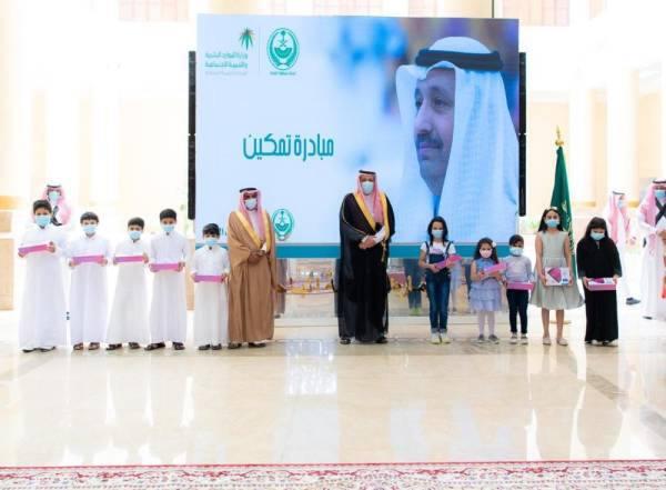 حسام بن سعود خلال تدشين المبادرة
