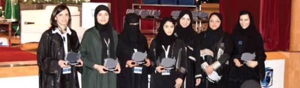 الأكاديمية السعودية الرقمية.. سباق لتأهيل الكوادر في الذكاء الاصطناعى والبيانات والحوسبة