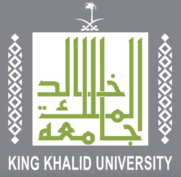 جامعة الملك خالد تطلق منظومة خدمات إلكترونية