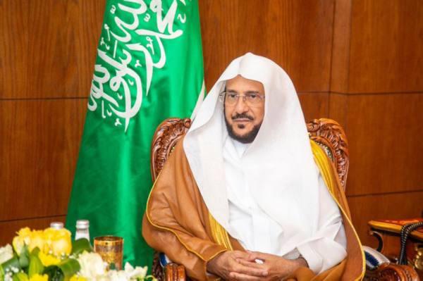 آل الشيخ يوجه بتخصيص خطبة الجمعة للحديث عن أهمية التعليم عن بعد ودور الأسرة في إنجاحه