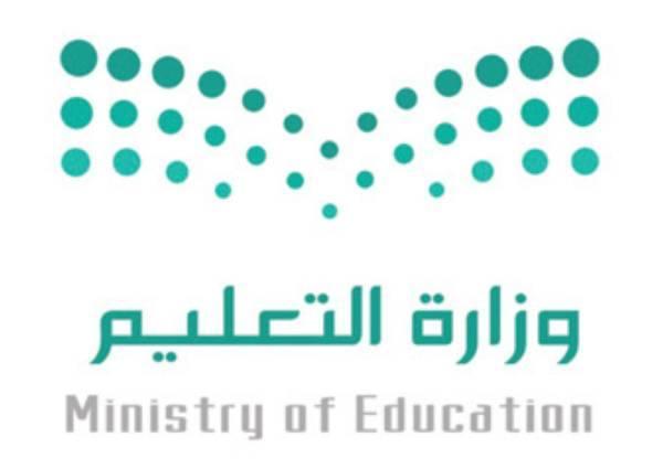 «التعليم» تدعو لمتابعة قناة عين والحضور للمدرسة عند تعثر «المنصة»