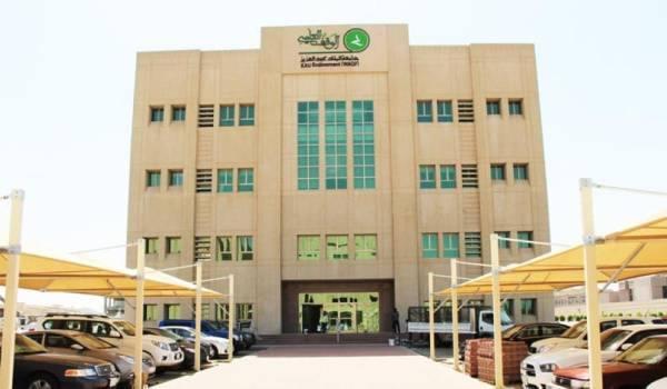 الوقف العلمي بجامعة الملك عبدالعزيز يطلق البرنامج الأكاديمي على مستوى المملكة