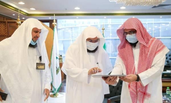 السديس يدشن المنصة التعليمية لمعهد الحرم المكي