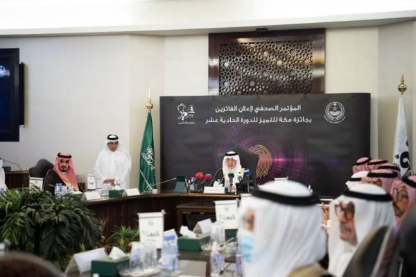 وزارة الاتصالات من خلال ملتقى مكة الثقافي تدرب 1000 من أبناء المنطقة